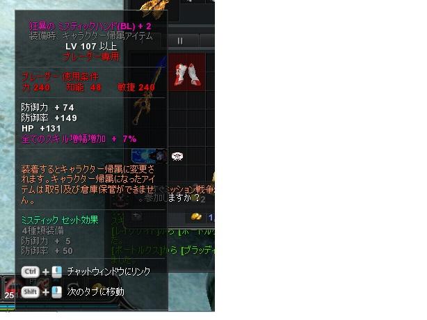 2012012401.jpg