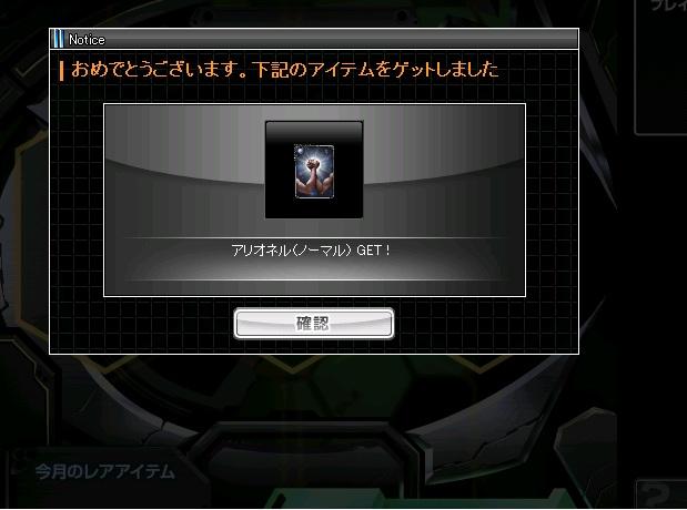 2012012502.jpg