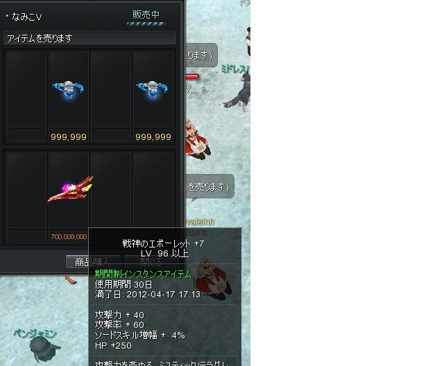 2012031802.jpg
