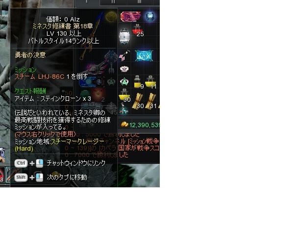 2012032102.jpg