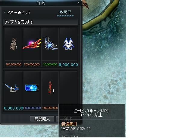 2012032301.jpg