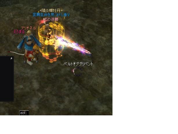 2012032702.jpg