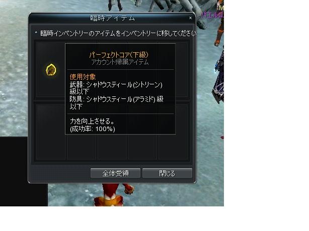 2012042501.jpg