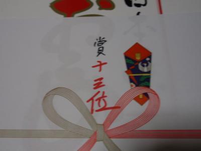 1_20111027223129.jpg