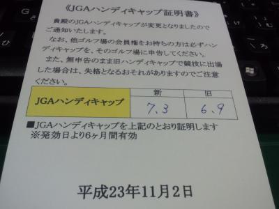 1_20111107141134.jpg