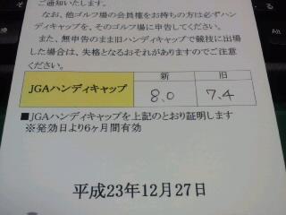 1_20120104123735.jpg