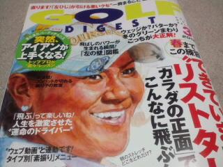 1_20120201155223.jpg