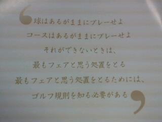 2_20120124080921.jpg