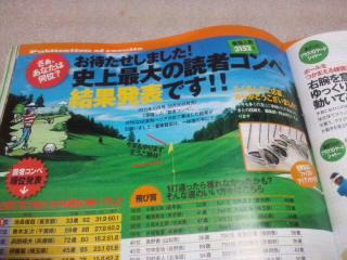 2_20120201155259.jpg