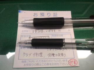 4_20111226120452.jpg