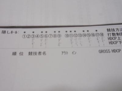 5_20111028201218.jpg