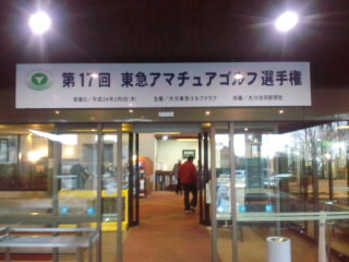 5_20120202100400.jpg