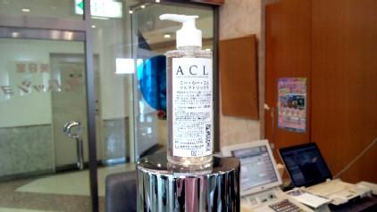 ACL.jpg