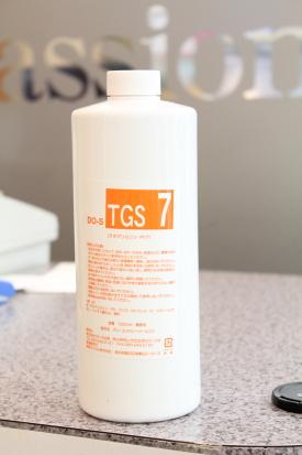 TGS7.jpg