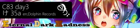 EDM_banner.jpg