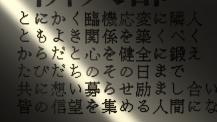bokutomo1-5.jpg