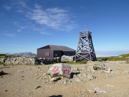 143観測施設