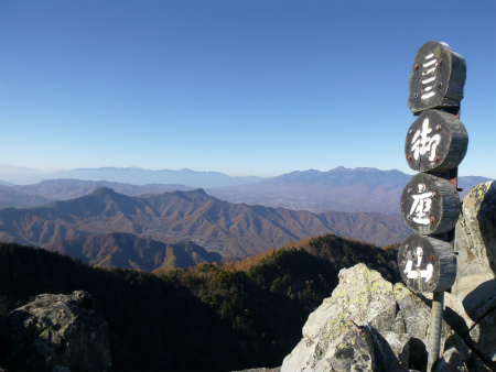 022御座山
