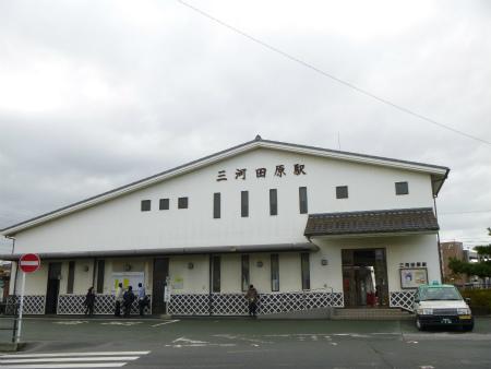 011三河田原駅