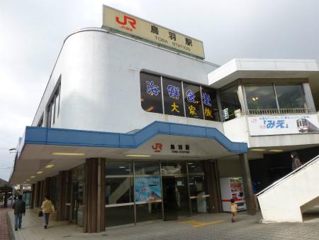 026JR鳥羽駅