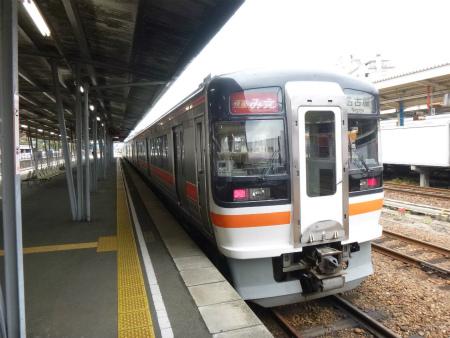 027JR参宮線