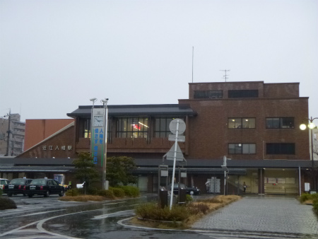 120JR近江八幡駅