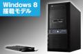 Win8 GeforceGTX670搭載 2TBHDD Galleria XF-A