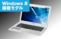 GeForce GT640M搭載ドスパラ新型ノート GALLERIA U2442V