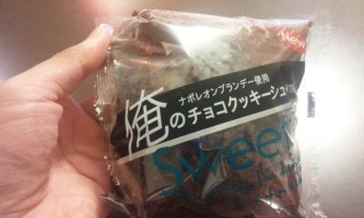 クッキーシュー袋