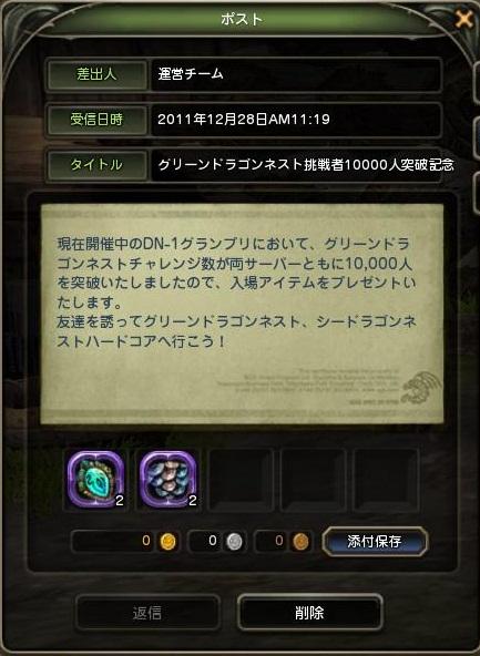 10000人記念