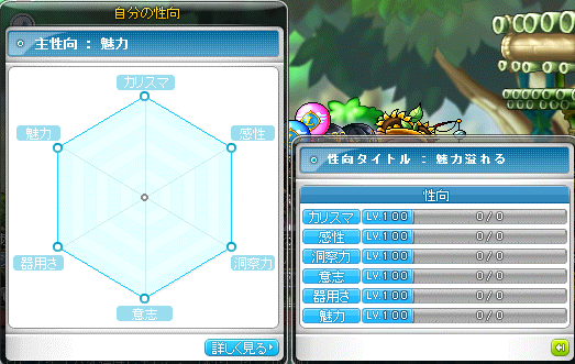 MapleStory_2012_0203_032632_009.png