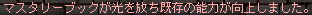 MapleStory_2012_0203_141837_274.png