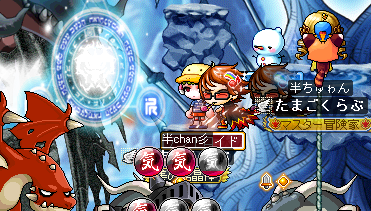 MapleStory_2012_0208_044415_506.png