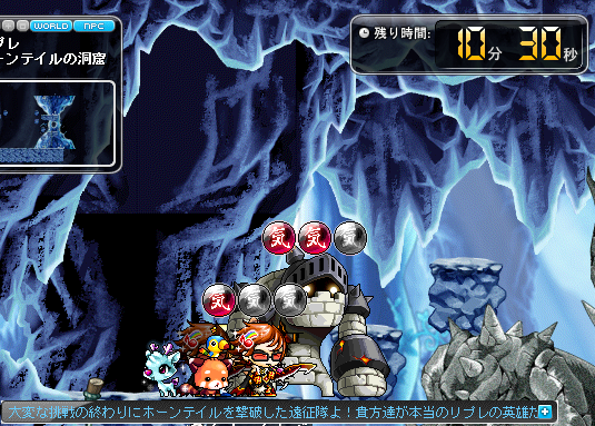 MapleStory_2012_0208_052254_486.png