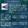 MapleStory_2012_0208_070148_835.png