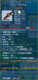 MapleStory_2012_0208_070238_693.png
