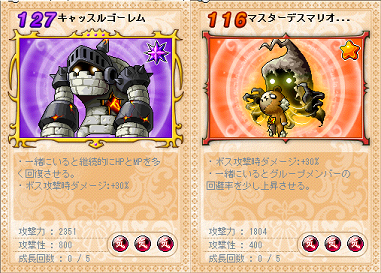 MapleStory_2012_0208_072340_208.png