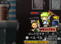 MapleStory_2012_0210_161124_941.png
