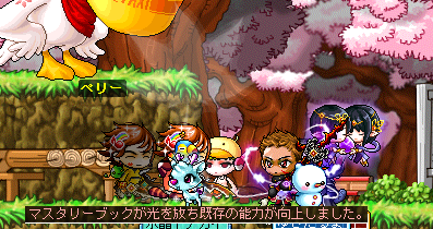 MapleStory_2012_0220_192623_058.png