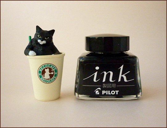 黒猫珈琲浴+枠