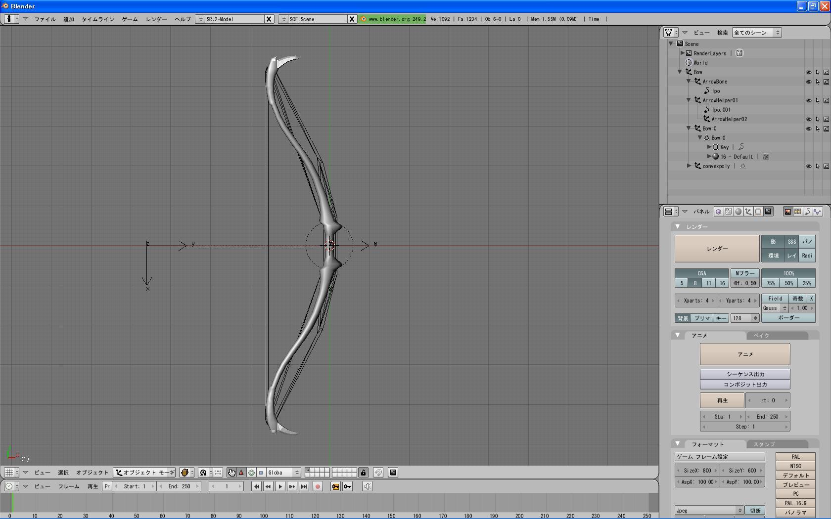base_bow.jpg