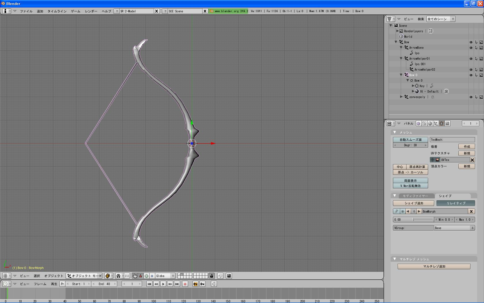 base_bow2.jpg