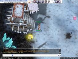 screenloki139_20111122195136.jpg