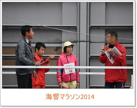 20141102海響 (6)