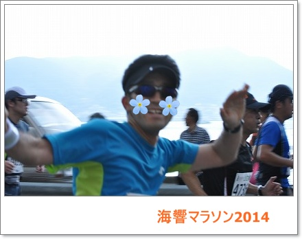 20141102海響 (107)