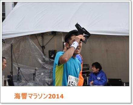 20141102海響 (112)