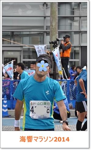 20141102海響 (113)