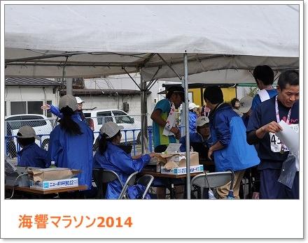 20141102海響 (116)