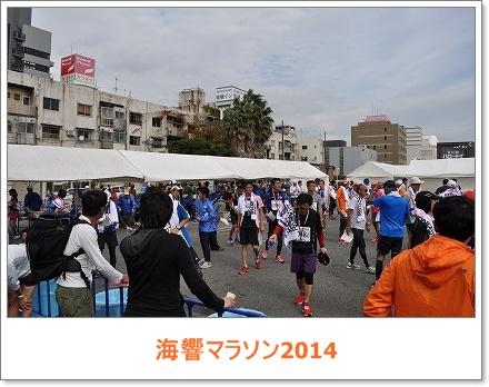 20141102海響 (117)