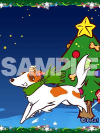 ペット待ち受け クリスマス